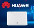 Успей купить! Выгодные цены на маршрутизаторы Huawei.