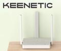 Скидка 10% на беспроводные роутеры Keenetic.