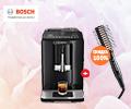 Скидка 100% на второй товар в комплекте при единовременной покупке двух приборов Bosch.