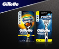Снижение цен до 25% на станци Gillette