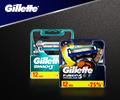 Годовой запас лезвий Gillette по суперцене