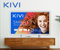 Сертификат Ситилинк до 2000 рублей за телевизоры Kivi при заказе в комплекте.