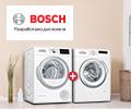 Выгодные комплекты от Bosch. Стиральная машина + сушильная машина со скидкой до 36 990 руб. на комплект.
