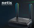 Скидка 15% по промокоду на маршрутизаторы Netis.