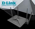 Скидка 15% по промокоду на маршрутизаторы D-Link.