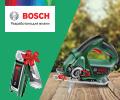 100% скидка на аккумуляторный фонарь BOSCH при покупке в комплекте с инструментами BOSCH.