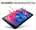 Экстрабонусы до 20% и фитнес-трекер HUAWEI Band 2 PRO в подарок при покупке HUAWEI Mediapad.