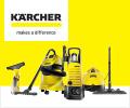 Скидки до 25% по промокоду на технику для уборки KARCHER.