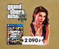 Скидка на игру Grand Theft Auto V для игровых приставок PlayStation4.