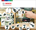 Аккумуляторная батарея BOSCH со скидкой 100% при покупке в комплекте с электроинструментами.