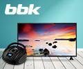 Аудиомагнитола со скидкой 100% при заказе с телевизором BBK.