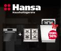 Скидка 50% на посудомоечную машину HANSA 446 EH при заказе с двумя любыми приборами HANSA.