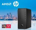 Экстрабонусы до 1000 рублей за компьютеры HP HP Desktop Pro A G2 на базе процессора AMD Ryzen 3 Pro.