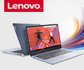 Выгода до 11 000 на ноутбуки Lenovo по промокоду SUMMER.