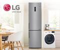 Экстрабонусы до 15 000 руб. за холодильники и стиральные машины LG.