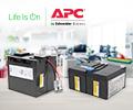 Экстрабонусы 10% за батареи ИБП APC.
