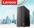 Скидки до 10 000 рублей на компьютеры и моноблоки Lenovo