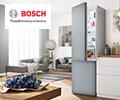 Скидка 100% на дверные панели для холодильника при заказе с холодильником BOSCH KGN39IJ31R