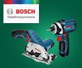 Подарки за покупку комплектов электроинструментов BOSCH