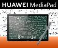 Планшет в подарок при покупке Huawei MediaPad M5 или M5Pro
