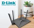 Скидка до 20% на маршрутизаторы D-LINK