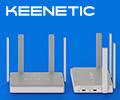 Акция на беспроводные роутеры Keenetic