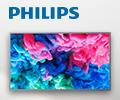 Подарок за телевизоры Philips