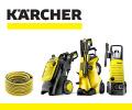 100% скидка на шланг PrimoFlex при покупке в комплекте с мойками Karcher.
