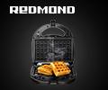 Скидка 100% на сменную панель при единовременном заказе с мультипекарем Redmond.
