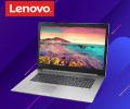 Экстрабонусы 1500 рублей за ноутбуки Lenovo на базе процессоров AMD Ryzen.