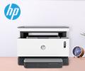 Экстрабонусы 10% за принтеры и МФУ HP .