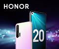 До 4000 экстрабонусов за смартфоны Honor.