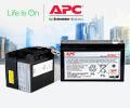 Скидка 10% на батареи для ИБП APC.