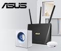 Скидки до 20% по промокоду или до 10% экстрабонусов в подарок при покупке сетевого оборудования ASUS.