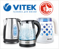 Скидки до 50% на технику Vitek по промокоду VTSALE.