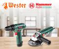 Скидки до 20% на электроинструмены Hammer&WESTER.