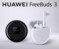 Скидка 20% по промокоду FREE на HUAWEI FreeBuds 3.