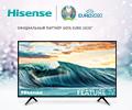Сертификат Ситилинк до 3000 рублей за телевизоры HISENSE.