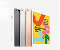 Суперцены на планшеты Apple iPad 2019