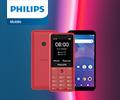 Экстрабонусы 10% от цены за смартфоны и мобильные телефоны Philips.