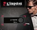 Скидка 10% по промокоду KINGSMAN на USB KINGSTON.