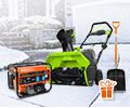 Скидка 100% на лопату Fiskars при заказе со снегоуборщиком или генератором.