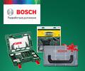 Фирменный мини-кейс Bosch в подарок при покупке оснастки Bosch.