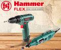 Скидка 20% на электроинструменты Hammer по промокоду HAMMER.