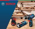 Аккумуляторная батарея Bosch в подарок при заказе с комплектом электроинструментов BOSCH для профессионалов.