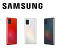Скидка 2000 рублей на смартфоны Samsung Galaxy A51 по промокоду A51PROMO.