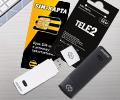 Скидка 100% на SIM карту при заказе с сетевым оборудованием.