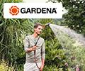 Скидки до 20% на оборудование для полива Gardena.