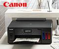 Бонусы 10% за принтеры, сканеры и МФУ Canon.